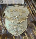 苏州哪里有卖木质奖牌盾牌 加盟授权牌制作