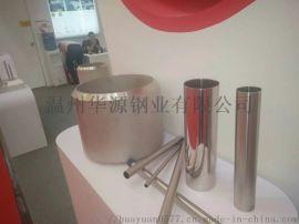 色谱空柱管/TP316L高精密管 通规止规检测精密管