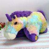 創意毛絨玩具,七彩馬折疊抱枕