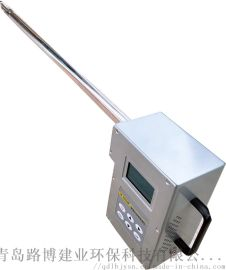 LB-7025A油烟检测仪