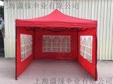 四面圍布帳篷、戶外廣告摺疊遮陽雨篷擺攤篷帶透明