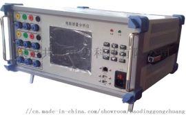 GCPQ-630三通道电能质量分析仪