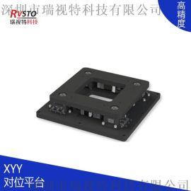 视觉光源 机器视觉光源控制器 视觉光源电源