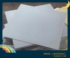 洛阳拓晶提供优质碱洗钼板
