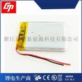 聚合物锂电池403040蓝牙音箱450mAh记录仪电芯 厂家直销3.7V