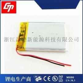 聚合物 电池403040蓝牙音箱450mAh记录仪电芯 厂家直销3.7V