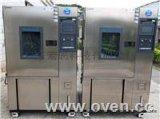 深圳PR-800可程式恒温恒湿试验箱