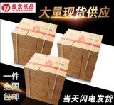 湖南快遞打包紙箱批發淘寶搬家水果收納紙盒紙箱子 5號3層5層加厚定做