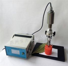 小型嘉音超声波细胞破碎仪
