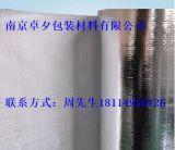 大型机械包装防潮铝塑复合膜设备出口真空铝箔膜铝塑膜