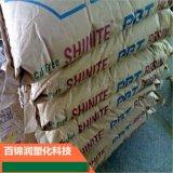 加纤增强PBT台湾新光E202G30BK