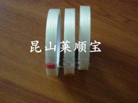 高温胶带 加密纤维胶带 钢板包扎胶带