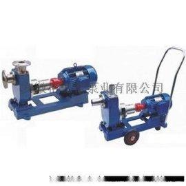 40FMZ-16不锈钢自吸泵 自吸离心泵 醋酸泵厂家直销