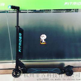 Fitrider5.5寸電機F1電動滑板車電動摺疊車鋰電池代駕成人迷你可摺疊電動車兩輪代步自行車電池可快速拆卸