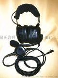 億聲YS-DJ-03H重型頭戴式對講機耳機