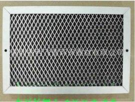 厂家直销铝框防火防尘网