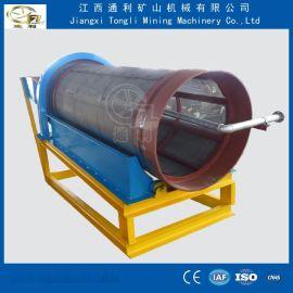 滚筒筛沙机 滚筒筛 筛分分级设备 选矿滚筒筛 GTS1015