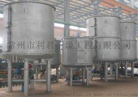 轻质碳酸钙烘干机专用盘式烘干设备