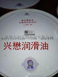 南昌长城得威L-CKD460、220工业闭式齿轮油 长城得威L-CKC320齿轮油