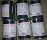 现货供应进口橡胶与金属热硫化粘合剂SIN065
