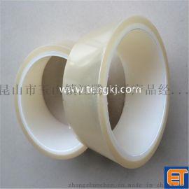 供应PET接驳胶带 皮革胶带(面)6CM宽  高温接驳胶带JT