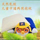 厂家直供 泰国进口天然乳胶枕芯 动物卡通儿童抱枕 保健乳胶枕