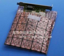 广州直销  网格膜复合气泡袋  气泡网格袋  防静电包装袋