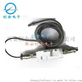 微型水工高頻動態壓力感測器