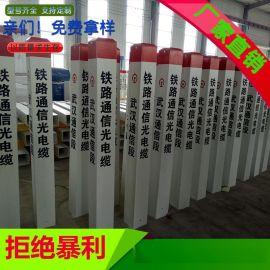 """管线标志桩&宁波""""高压电缆""""管线【走向】标志桩&管线标志桩厂家"""