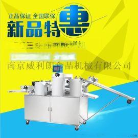 山东油酥烧饼机 江苏肉松饼机 板粟饼机 全自动酥饼机