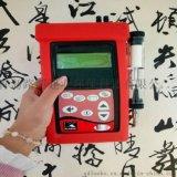 淄博工業級別煙氣分析儀KM945
