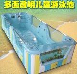 儿童游泳馆全套设备 亚克力游泳池泡泡池 洗澡盆 漂浮玩具