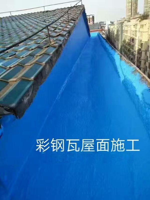 承接防水工程卫生间防水楼顶防水