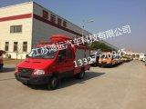 厂家直销依维柯HYD5045XXHDFS五门抢险车