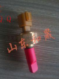 供应康明斯QSX15机油压力传感器QSX15传感器