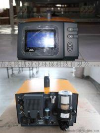 车牌号码录入功能的LB-506型五组分汽车尾气分析仪