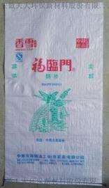 厂家直销面粉用编织袋