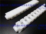 進口椿本塑料鏈條 TSUBAKI塑料鏈條  清洗機塑料鏈條