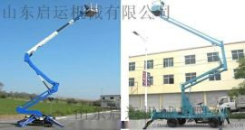 启运 厂家   自行式曲臂升降机18/20米高空作业平台修路灯液压自行升降平台