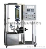 离心泵特性实验装置