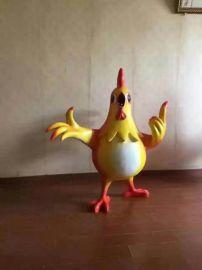 港粤供应A21.5米彩绘卡通鸡雕塑东莞动物雕塑厂家