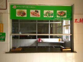 企业食堂刷卡机、工厂食堂售饭机、食堂刷卡机、IC饭堂机