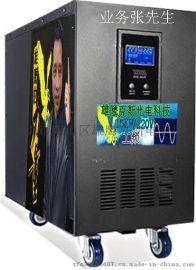 逆变器 工频逆变器  UPS不间断充电工频正弦波逆变器15KW