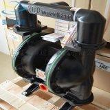 供应气动隔膜泵 英格索兰 aro 铝合金气动隔膜泵