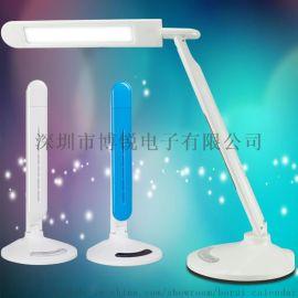LED護眼學習臺燈 七檔觸控開關調光 側發光光源