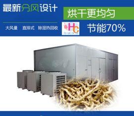 上海节能70% 多功能空气能药材烘干房 中药材烘房厂家
