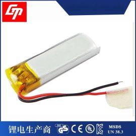 聚合物锂电池301030 3.7v 70mah蓝牙可充电锂电池