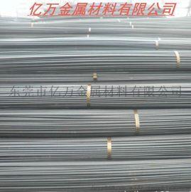 供应AISI304L不锈钢