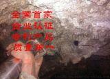 岩石劈裂机矿山开采爆破机械设备价格
