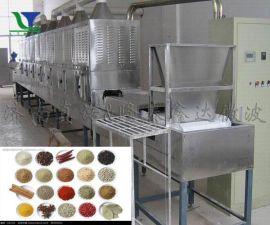 复合调味品微波杀菌设备|隧道式调味料杀菌机